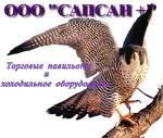 "ООО ""Сапсан плюс"""