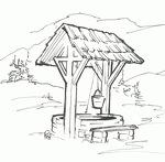 Наро-Фоминский колодец