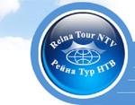 Рейна Тур НТВ