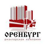 """ООО 2Риэлторская компания """"Оренбург"""""""