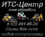 ИТС-Центр