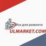 АльянсСтройТорг