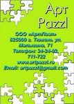 ArtPazzl  АртПазл