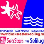 Black Sea Stars