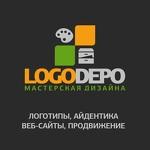 LOGODEPO - Мастерская дизайна