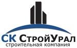 ООО СК СтройУрал