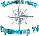"Торгово-сервисная фирма ""Ориентир74"""