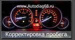 Autodiag68