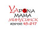 ЯпоНа МаМа Минусинск