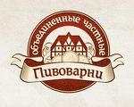 Объединенные частные пивоварни
