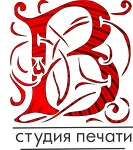 """студия печати """"ВИСМУТ"""""""