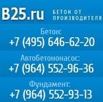 ООО Б 25