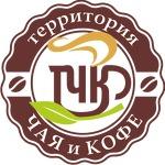 """ООО """"Территория Чая и Кофе"""""""