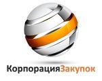 """ООО """"Корпорация закупок"""""""