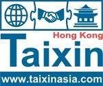 Гонконг Тайсинь Международная Китайская компания