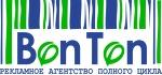 "Рекламное агенство ""Bon Ton"""