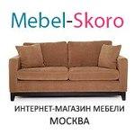 Интернет магазин «Mebel-Skoro.ru»