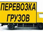 АвтоЛайн - Транспортная компания