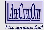 "ООО ""Ленспецопт"""