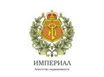 ИМПЕРИАЛ - Агентство недвижимости