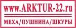 Производственное объединение АРКТУР-22
