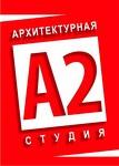 """ООО """"Архитектурная студия А2"""""""