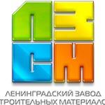 Ленинградский завод строительных материалов