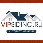 vipsiding