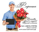 Флоренция, доставка цветов