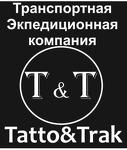 Транспортная экспедиционная компания ООО «ТАТТО НД ТРАК»