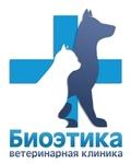 Биоэтика ветеринарная клиника