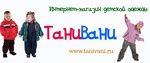 ТаниВани интернет-магазин