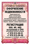 МПК ООО ГАРАНТ ИНВЕСТ