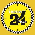 """ООО Транспортная компания """"Такси 24"""""""