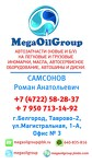 AAA MegaOilGroup