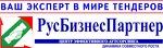 """ООО Центр Эффективного Аутсорсинга """"РусБизнесПартнер"""""""