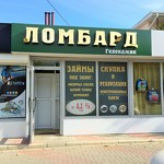 "ООО ""Ломбард-Геленджик"""