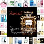 """Avantazh"" элитная парфюмерия"