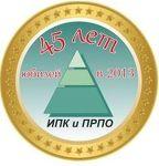 Новосибирский институт дополнительного образования (филиал) СибГТУ