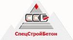 ООО «СпецСтройБетон»