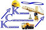 Казанская Сайтостроительная Компания