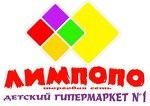 """Детский интернет-магазин """"Лимпопо"""""""