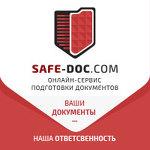 Safe-Doc.com