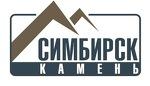 """ООО """"СимбирскКамень"""""""