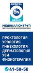 Медикал Он Груп-Хабаровск клиника