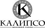 Калипсо - Меховой салон в Хабаровске