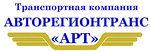 "ООО ""АвтоРегионТранс"""