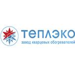 Кварцевые обогреватели Теплэко в Санкт-Петербурге