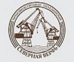 ООО Производстевнное объединение Северная верфь