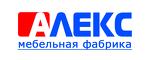 "ООО ""Мебельная Фабрика ""АЛЕКС"""